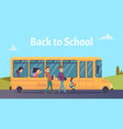 school bus students transportation happy boya vector image vector image