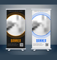 simple dark and light rollup banner vector image vector image