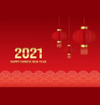 chinese new year concept background decorative vector image