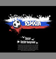 flag of russia and football fans vector image vector image