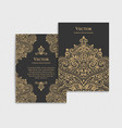 luxury invitation card vector image