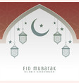 mosque door with moon and hanging lantern eid vector image