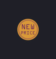 New Price computer symbol vector image vector image