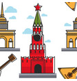 russian architecture and music seamless pattern vector image
