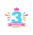 3rd anniversary colored logo design happy holiday vector image vector image