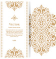 golden greeting card with flourish leaves vector image vector image