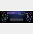banner template for night cocktail party vector image vector image