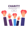 charity and donation concept volunteer hands vector image