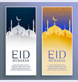 creative eid mubarak festival vertical banners vector image vector image
