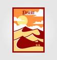 desert landscape view logo vintage design vector image vector image