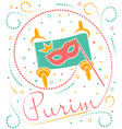 purim greeting card vector image