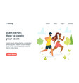 start to run flat landing page template vector image