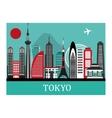Tokio Japan vector image vector image