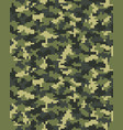 digital green camouflage vector image
