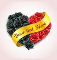 elegant watercolor heart rose pillow with golden vector image