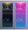 lovely eid mubarak festival banners design vector image vector image