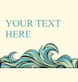 vintage abstract card with blue stylized wave vector image