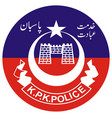 khyber pakhtunkhwa police logo kpk vector image vector image