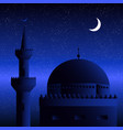 mosque on moon abd stars gradient background vector image