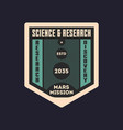 galaxy research vintage isolated label vector image