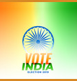 indian election banner design vector image vector image