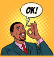 ok african man businessman hand gesture okay vector image