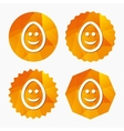 Smile egg face sign icon Smiley symbol vector image vector image