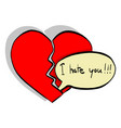word i hate you makes broken heart vector image vector image