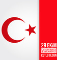 Republic Day Turkey vector image vector image