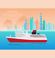 cruise liner banner and text vector image