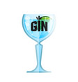 gin glass cocktail flat menu cafe vector image vector image