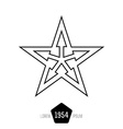 minimal monochrome vintage star with arrows on vector image vector image