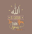 allah is closer to you islamic quotes poster vector image vector image