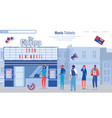 banner going to cinema with friends movie tickets vector image vector image