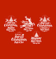 christmas xmas logo or label holiday vector image vector image