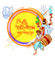 Goddess durga in happy durga puja background with