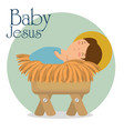 merry christmas baby jesus lying in a manger vector image vector image