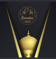 ramadan kareem greeting card with mosque vector image vector image