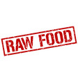 raw food stamp vector image vector image