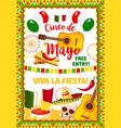 cinco de mayo fiesta mexican greeting card vector image vector image