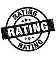 rating round grunge black stamp vector image vector image