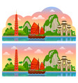 vietnam horizontal panoramic sunrise view vector image