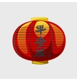 Classic red Chinese lantern with characters vector image vector image