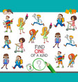 one a kind game with cartoon kids characters vector image vector image