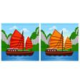 vietnamese junk boat in halong bay vector image