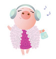 zodiac pig aries chinese horoscope symbol 2019 vector image vector image