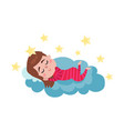 cute little boy sleeping on a cloud kid vector image