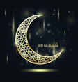 golden crescent with arabic pattern - eid mubarak vector image