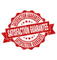 satisfaction guarantee stamp sign seal vector image vector image