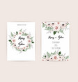 wedding invitation modern card design vector image vector image